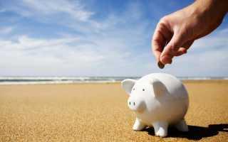 Как оформить командировочные расходы