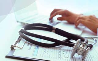 Образец профстандарта медицинского регистратора в 2021 году