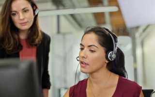 Какими качествами должен обладать оператор контактцентра?