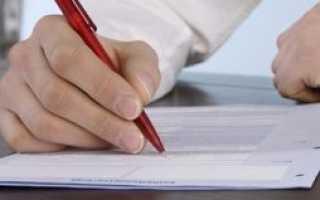 Порядок выдачи трудовой книжки при увольнении
