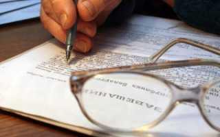 Как правильно написать завещание на все имущество? Образец документа