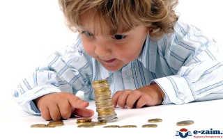 Порядок выплаты задолженности по алиментам