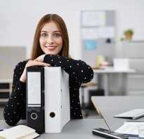 12 основных качеств успешного специалиста по бухгалтерскому учету