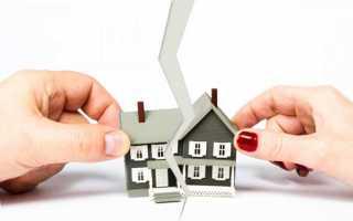 Является ли приватизированная квартира совместно нажитым имуществом