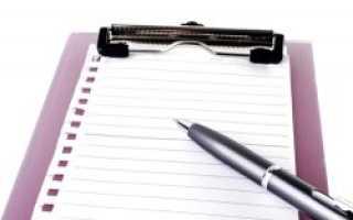Соглашение об оказании юридической помощи. образец и бланк 2021 года