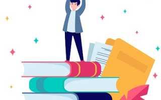 Как сформулировать свои профессиональные достижения