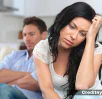 Материнский капитал при разводе супругов