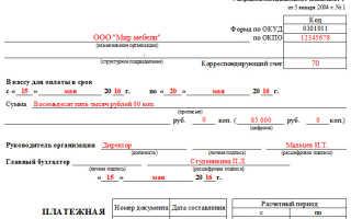 Унифицированная форма Т53 — платежная ведомость