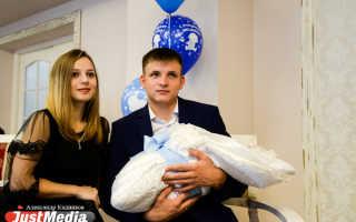 Положен ли материнский капитал при рождении двойни?