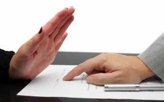 Признание иска ответчиком 2021 — заявление последствия