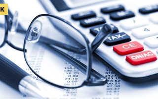 Минимальный налог при УСН Доходы минус расходы