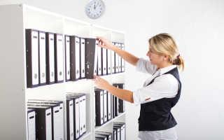 Сколько хранить кадровые документы новые сроки