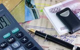 Удержание взносами НФДЛ компенсации за неиспользованный отпуск