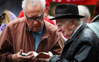 Добровольное страхование пенсионных накоплений