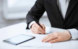 Образец гарантийного письма об оплате задолженности 2021 и 2021