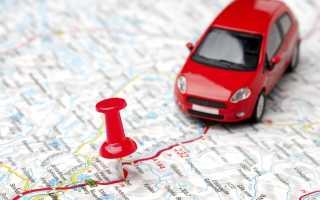 Что следует учесть при выезде за границу на автомобиле?