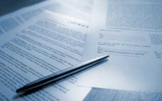 Лист ознакомления с локальными нормативными актами образец