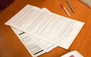 Правила заполнения командировочного удостоверения