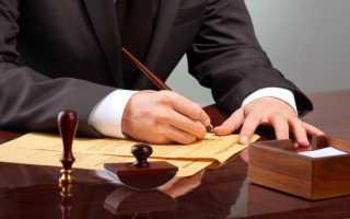 Договор дарения считается односторонней или двухсторонней сделкой?