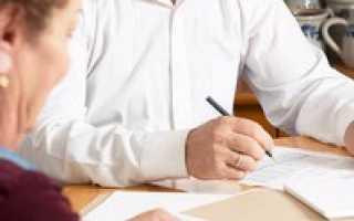 Расторжение договора ренты с пожизненным содержанием