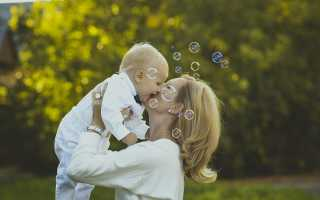 Маткапитал за 3го ребенка