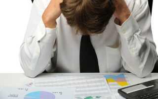 Как признать гражданина банкротом?