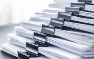 Обязанности правила формирования и функции кадровой службы