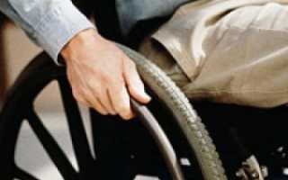 Порядок взыскания алиментов с инвалида 2 группы