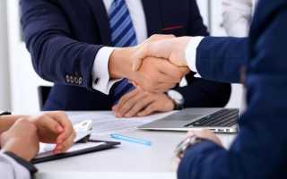 Дополнительное соглашение о продлении сроков выполнения работ