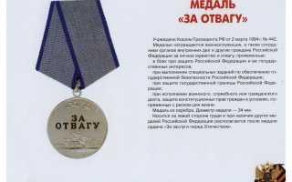 Награждение Медалью Суворова – льготы и выплаты