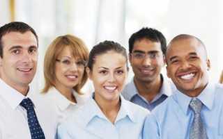 Организация материального стимулирования персонала на предприятии