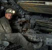 Чем занимаются шахтеры