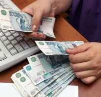 Способы выплаты заработной платы