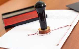 Какие завещания приравниваются к нотариально заверенным документам