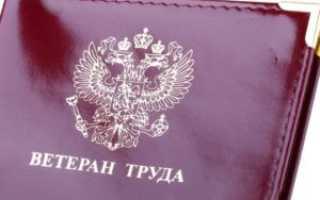 Заслуженный энергетик российской федерации список