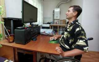 Можно ли работать с третьей группой инвалидности?